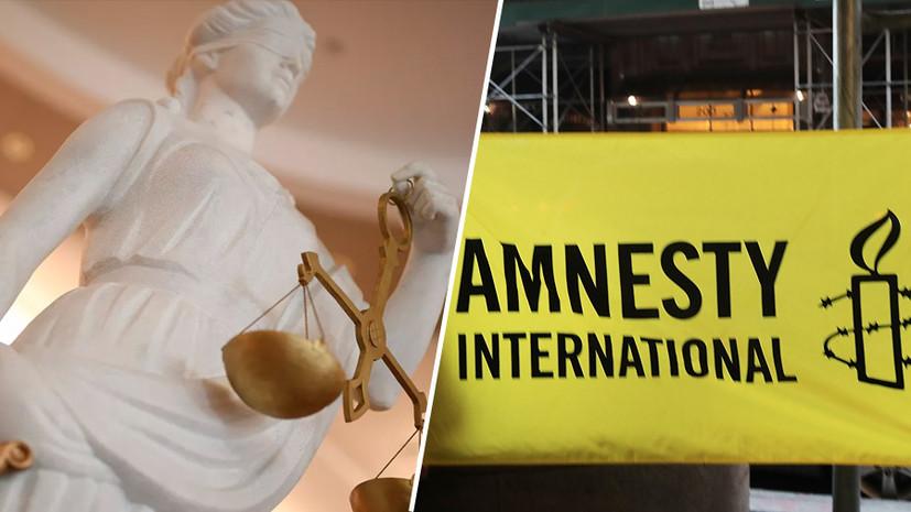 «Права человека нарушают и в Amnesty International»: сотрудник организации — об издевательствах и своём увольнении
