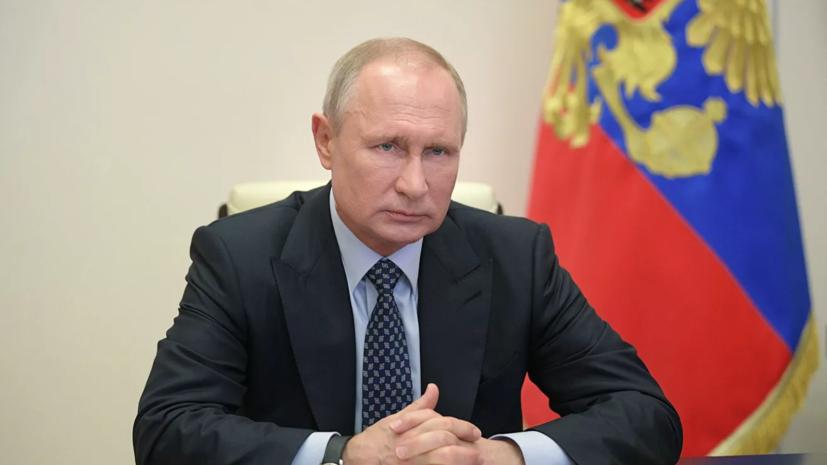 Путин оценил ситуацию с безработицей в России