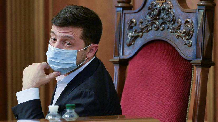 Зеленский обсудил ситуацию в Донбассе с папой Римским