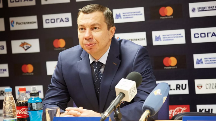 Ласьков: контракт главного тренера «Металлурга» Воробьёва уменьшен практически на 30%