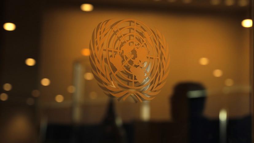 В ООН призвали скорее провести встречу «Ближневосточного квартета»