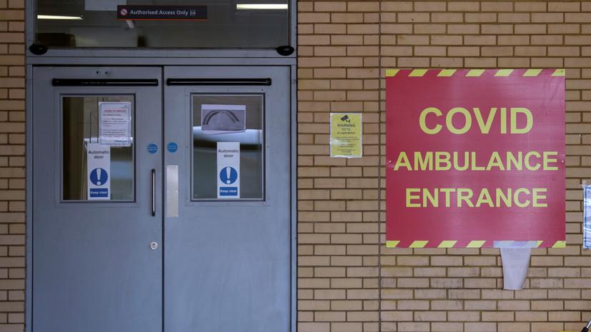 Число скончавшихся с коронавирусом в Британии превысило 40 тысяч