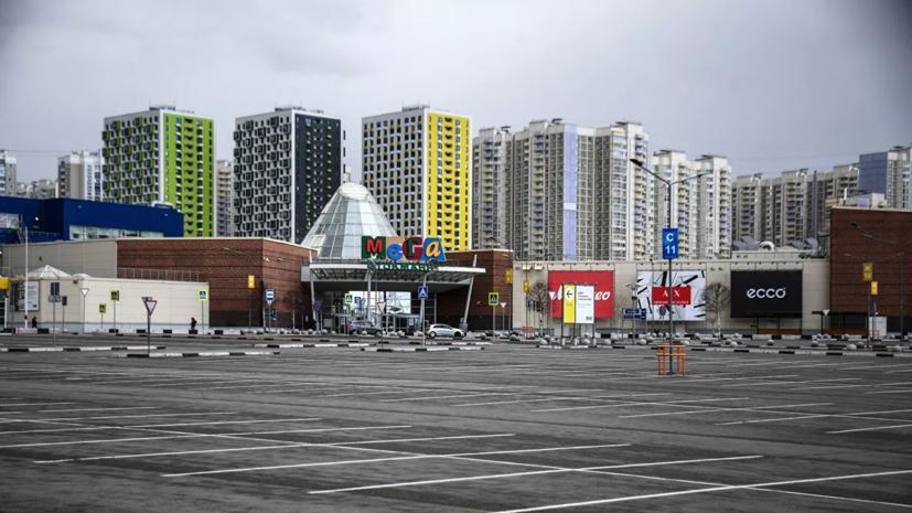Воробьёв оценил возможность открытия ТЦ в Подмосковье