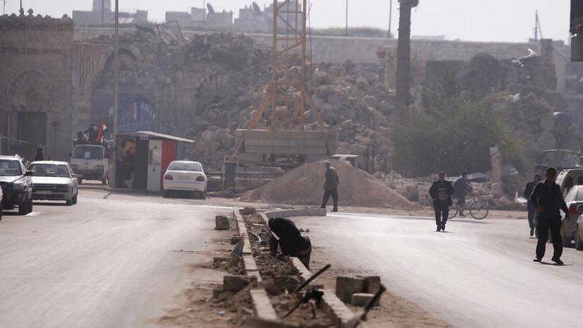 Террористы обстреляли населённые пункты в сирийском Алеппо
