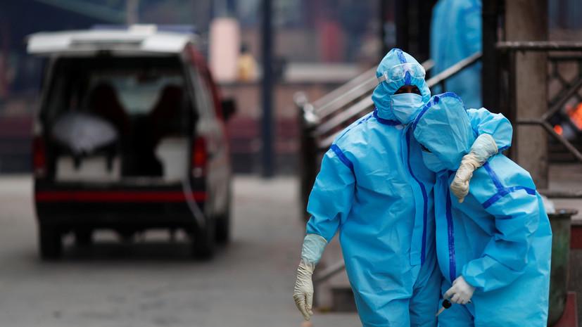 Страны G20 выделят более $20 млрд на борьбу с пандемией коронавируса — РТ  на русском
