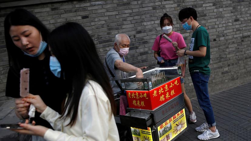 В Китае за сутки выявили три случая заболевания коронавирусом