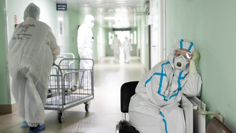 За сутки в России после коронавируса выписали 8708 человек