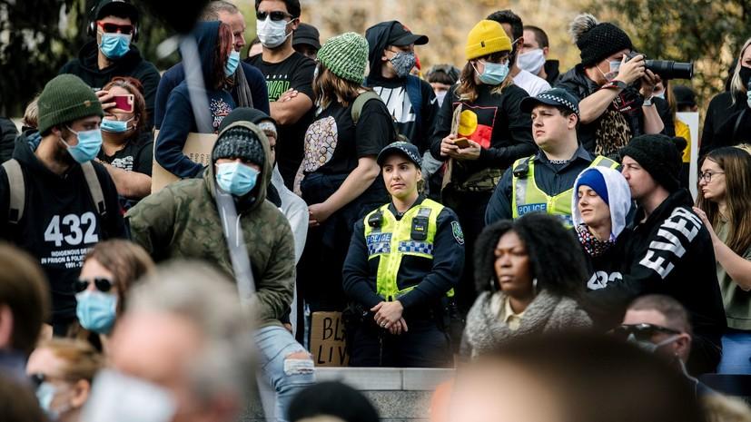 В Австралии тысячи людей вышли на марш против расизма