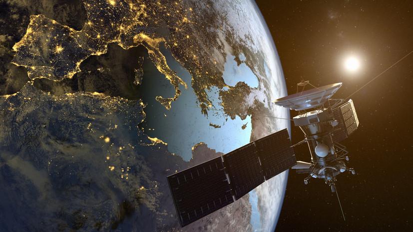 «Множество уязвимых мест»: как США планируют развивать свою военную инфраструктуру в космосе