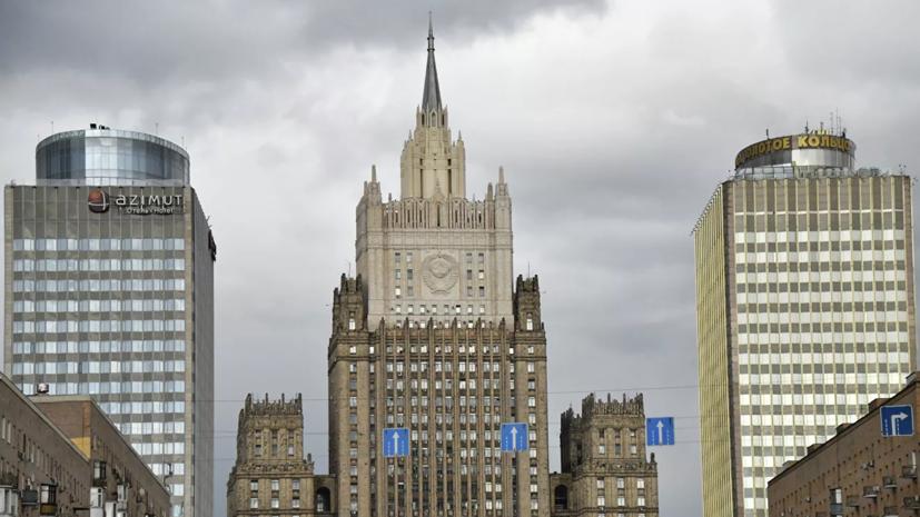 В МИД заявили о необходимости восстановления военных контактов с НАТО