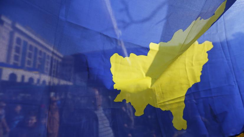 Кабмин Косова отменил торговые пошлины на сербские товары