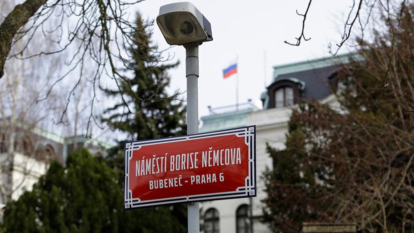 Два российских дипломата покинут Прагу 7 июня
