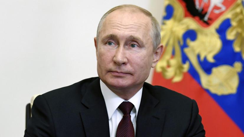 Путин призвал стремиться к быстрому выходу из режима ограничений
