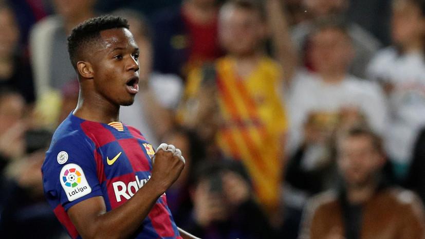 Источник: «Барселона» отказалась продавать Фати за €100 млн
