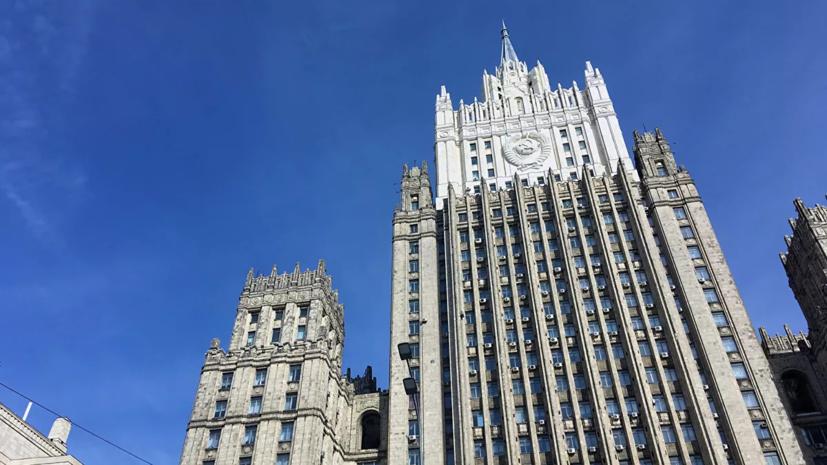 В МИД России поддержали инициативу Египта по Ливии