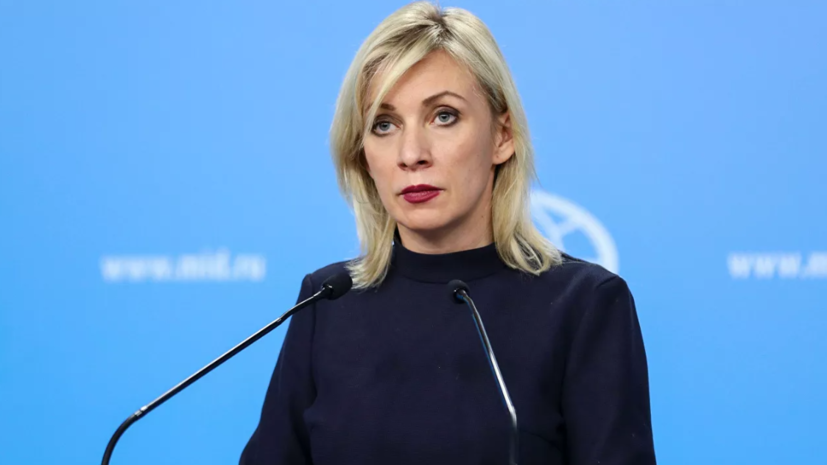 МИД России: за высылкой дипломатов из Чехии последуют зеркальные меры