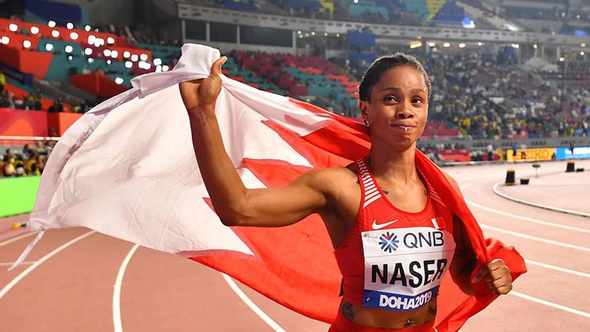 «Это может случиться с каждым»: легкоатлетка из Бахрейна призналась в пропуске допинг-тестов перед победой на ЧМ