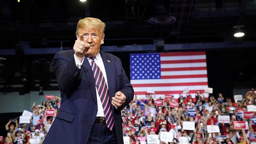 «Толчок к сплочению»: как пандемия коронавируса и протесты в США могут повлиять на предвыборные шансы Трампа