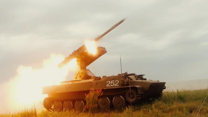 Расчёты ЗРК «Стрела-10» отразили удар условного противника в Краснодарском крае