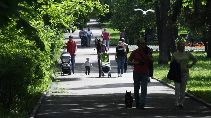 В Гидрометцентре спрогнозировали неоднородное лето в России