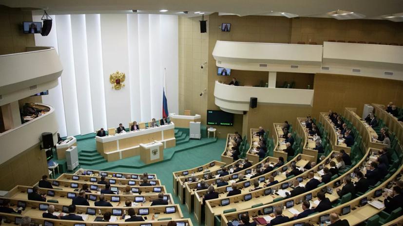 В Совфеде прокомментировали решение отменить пропуска в Москве