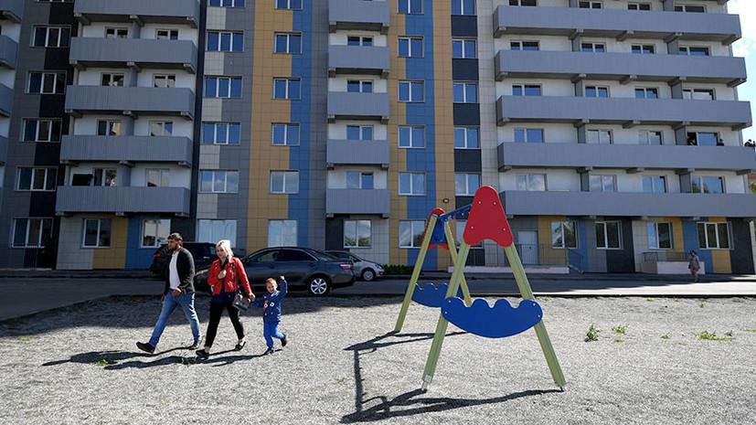 Кредитное оживление: с чем связано восстановление ипотечного рынка в России