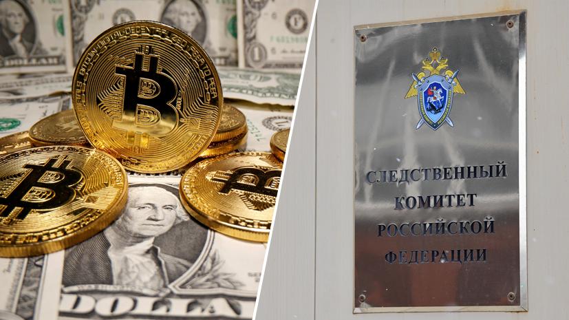 «Тот самый второй бюджет ФБК»: как фирма сотрудника Навального финансирует подконтрольные организации