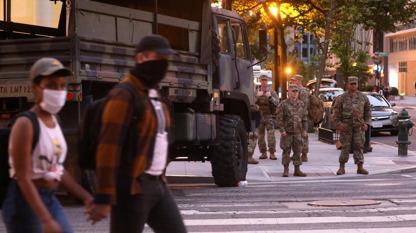 Дополнительные силы военных покинут Вашингтон в течение суток