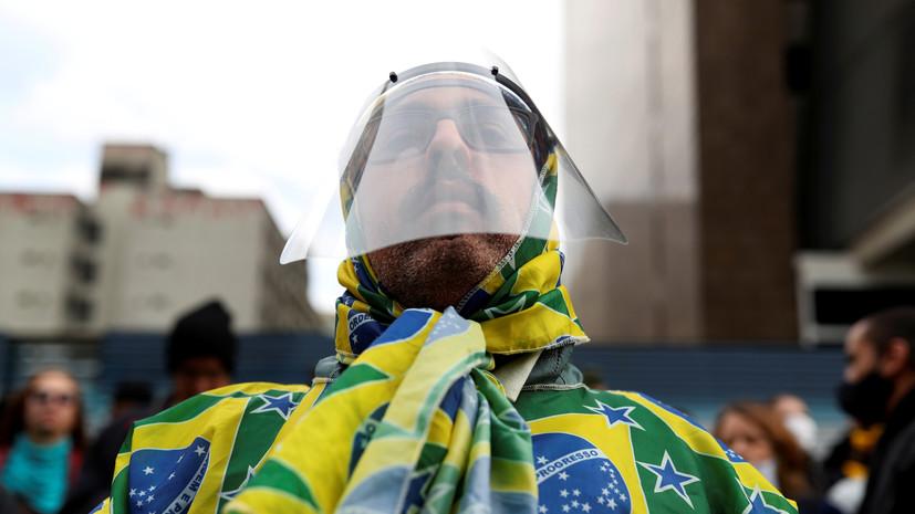 В Бразилии число заболевших коронавирусом превысило 700 тысяч