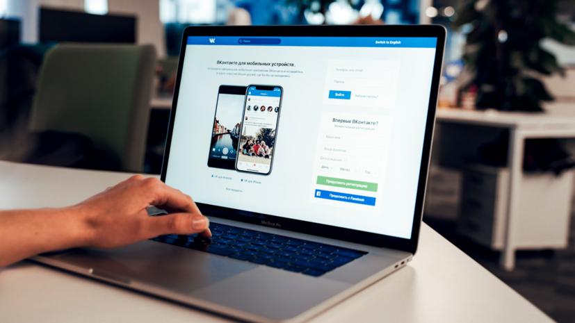 «ВКонтакте» запустила технологию распознавания голосовых сообщений