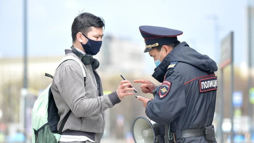 Во Владимирской области отменили цифровые пропуска