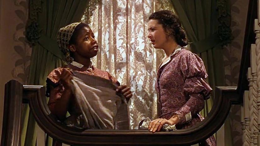 «Продукт своей эпохи»: HBO Max удалил фильм «Унесённые ветром» из-за «расового вопроса»