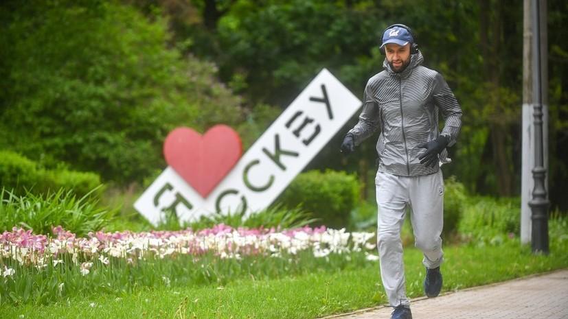 Собянин назвал сроки перехода Москвы к нормальной жизни