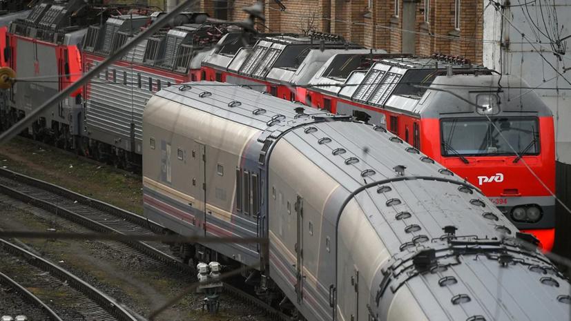 Более 60% отменённых летних поездов возобновят курсирование по России