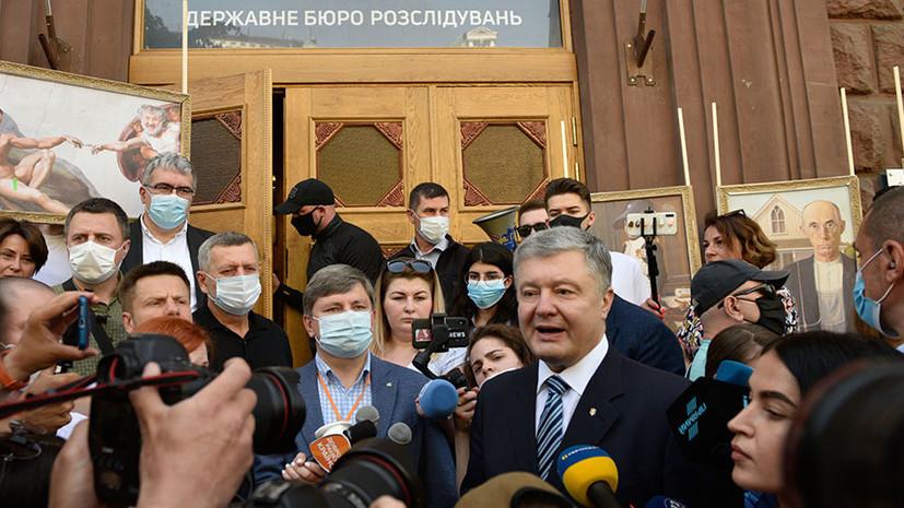 «Побудил к превышению служебных полномочий»: Порошенко сообщили о подозрении в рамках уголовного дела