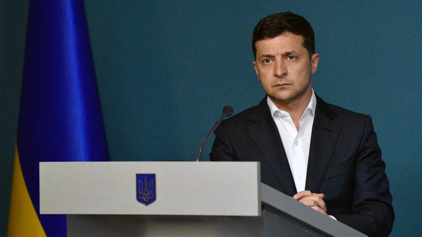 Зеленского оштрафовали за нарушение карантинных мер