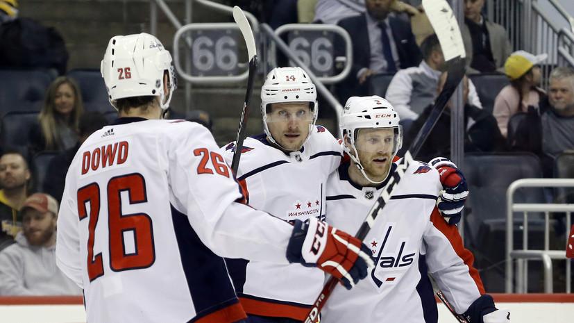 Клуб НХЛ «Вашингтон» объявил о возобновлении индивидуальных тренировок