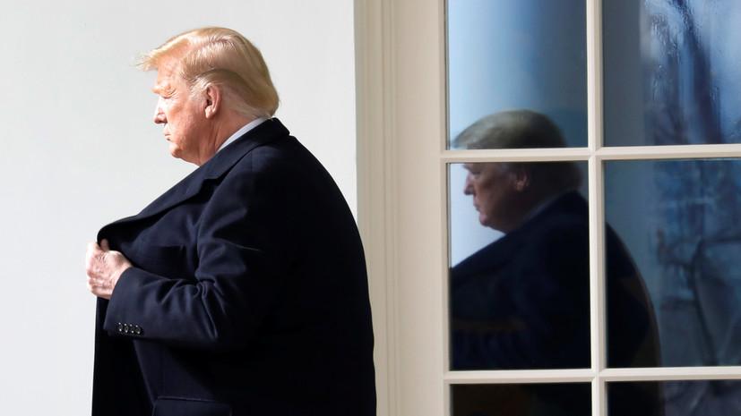Белый дом рассказал о работе Трампа над предложениями по реформе полиции