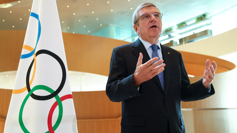 Глава МОК допустил исключение тяжёлой атлетики из программы ОИ