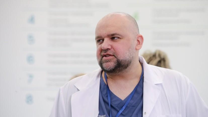 Главврач Коммунарки прибыл в Дагестан для борьбы с коронавирусом