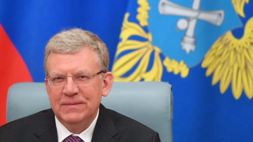 Кудрин рассказал о новых мерах в плане восстановления экономики