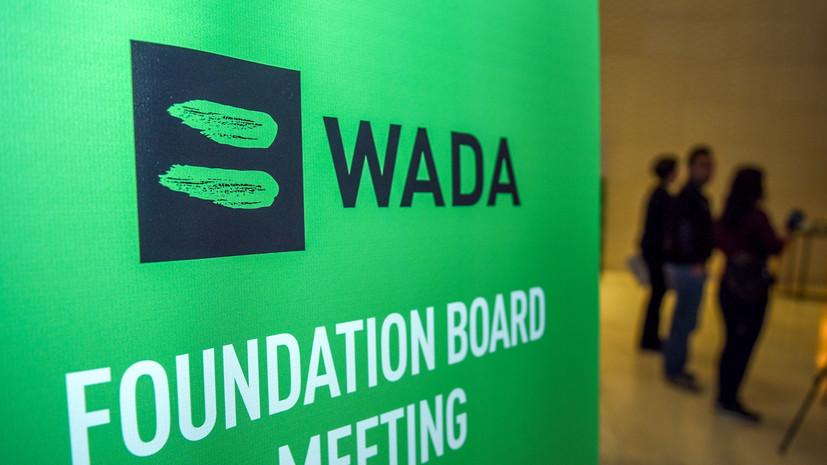 Глава ОКР обвинил WADA в давлении на арбитров CAS