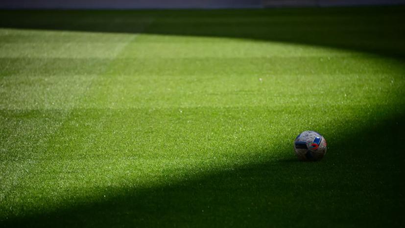 Источник: решающие матчи Лиги Европы пройдут во Франкфурте-на-Майне
