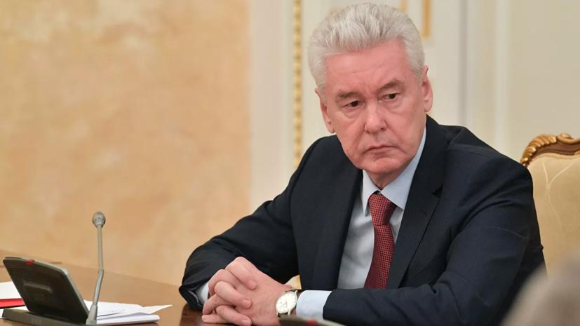 Собянин напомнил о запрете массовых мероприятий в Москве