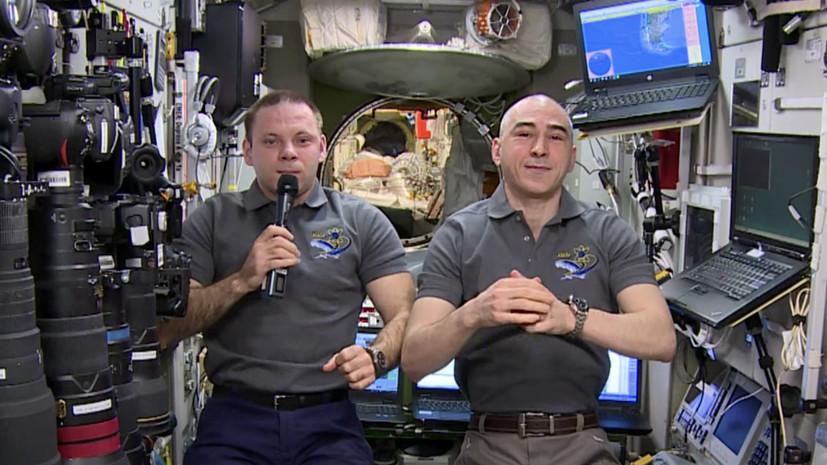 Космонавты с МКС поздравили россиян с Днём России