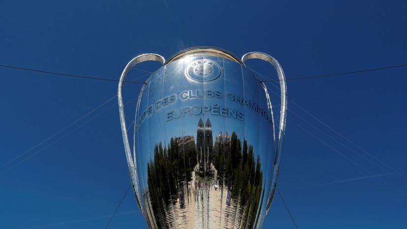 СМИ: В УЕФА утвердили место и формат доигровки еврокубков
