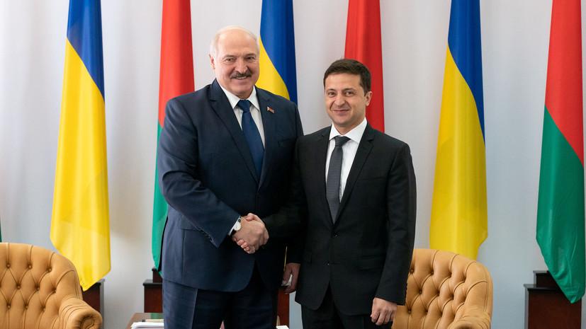В Белоруссии обсудили готовящийся визит Зеленского в страну