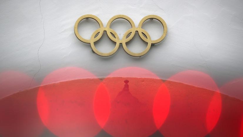 СМИ: большая часть спонсоров Олимпиады не уверена, что будет финансировать Игры в 2021 году