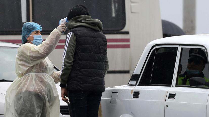 В Армении продлили режим ЧПиз-за коронавируса до 13 июля