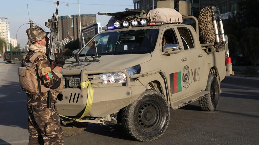 В столице Афганистана произошёл взрыв в мечети